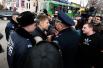 На улице Карла Маркса произошла драка между пророссийскими и проукраинскими демонстрантами