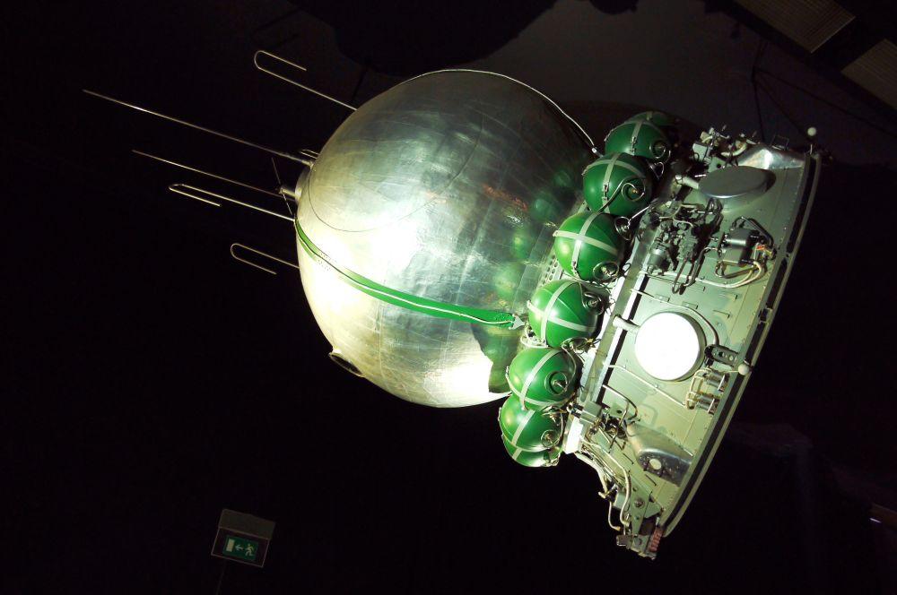 Полёт Гагарина в космос состоялся 12 апреля 1961 года. Корабль «Восток» стартовал в 9:07 по местному времени с космодрома Байконур.