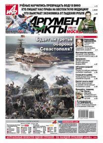 Будет ли третья оборона Севастополя?