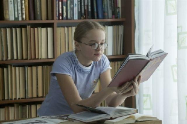 Названы имена номинантов Южно-Уральской литературной премии