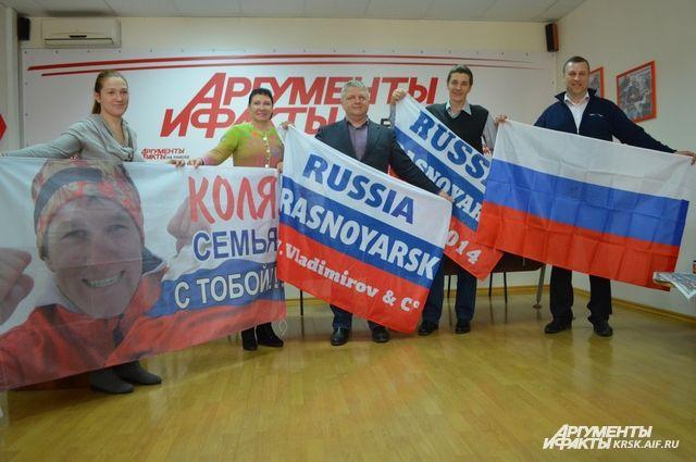 В пресс-центре редакции собрались болельщики и родственники красноярских олимпийцев.