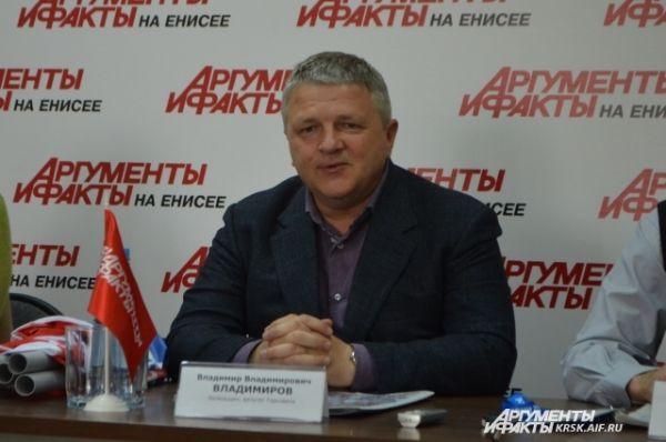 Владимир Владимиров в редакции АиФ.