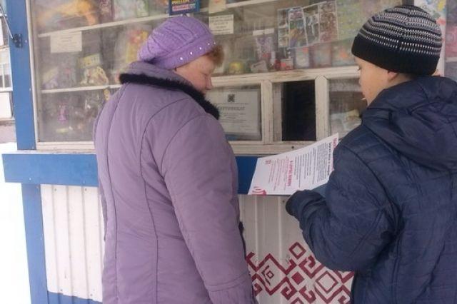 В Орджоникидзевском районе ликвидируют 22 нелегальных киоска