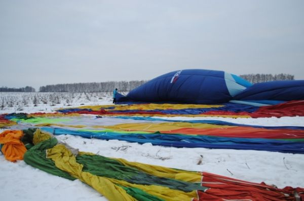 Он организован Тульской региональной общественной организацией «Федерация воздухоплавательного спорта Тульской области» и Комитетом Тульской области по спорту и молодежной политике при поддержке Городского клуба молодых воздухоплавателей.