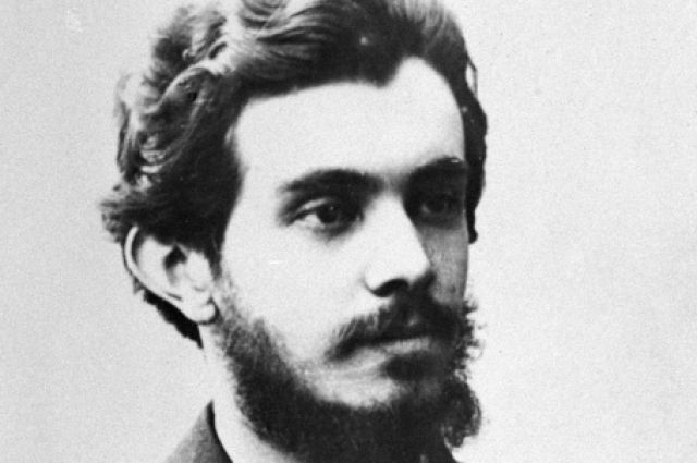 Никола Бердяев.