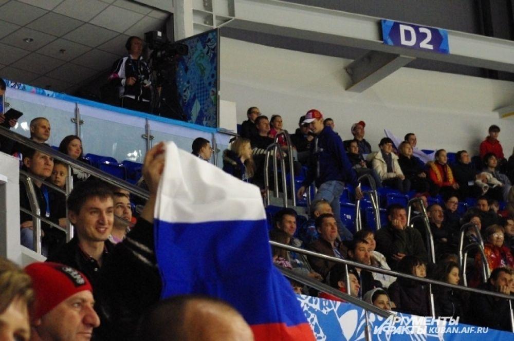Несмотря на то, что играли США и Корея, российских болельщиков на игре было большинство.