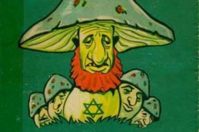 Фрагмент обложки детской книги.