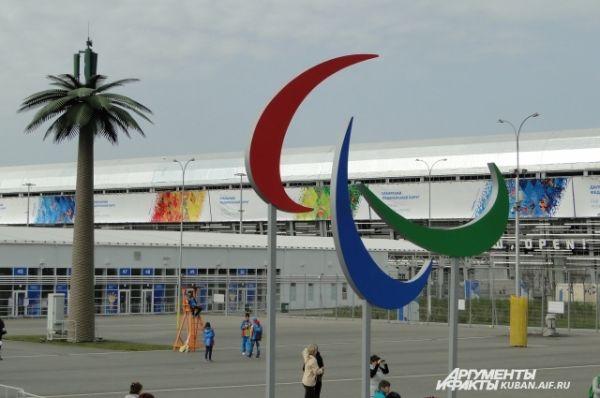Символ Паралимпийских Игр - «Я двигаюсь».