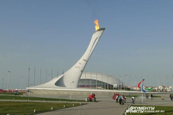 Паралимпийский огонь.