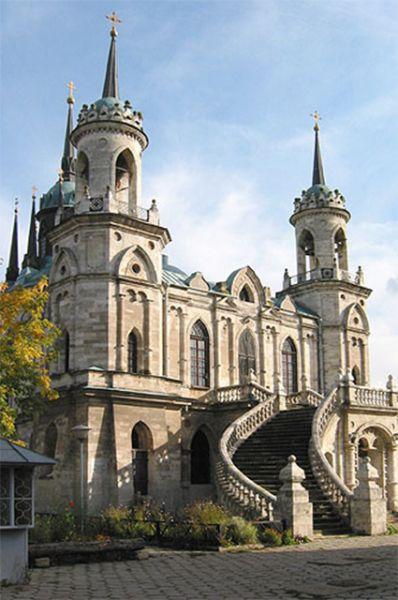 В результате почти все псевдоготические постройки XVIII века в московском регионе, относительно авторства которых не сохранилось документов, приписываются Василию Баженову.