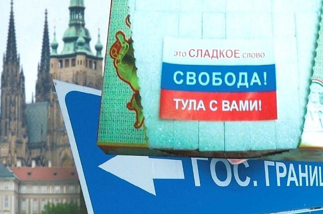 В одной из машин автоколонны с гуманитарной помощью на Украину поедет и тульский сахар.