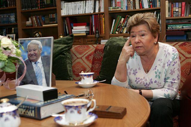 Наина Ельцина.