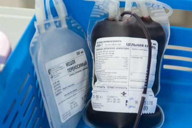 В Омске пройдёт акция по донорству крови.