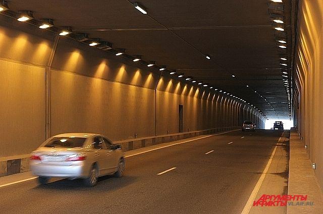 Пока во Владивостоке для автомобилистов построен один тоннель - перед Золотым мостом.