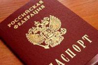 Паспорт нужен каждому гражданину.