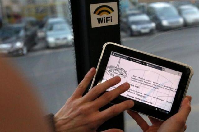 Бесплатный Wi-Fi в тюменских офисах Сбербанка