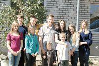 Большая Семья Козицких.