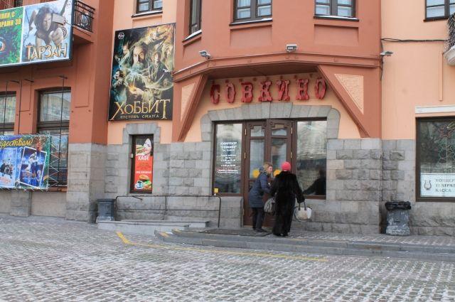 Вход в кинотеатр «Совкино»
