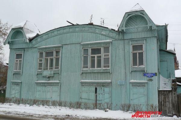 Бывша народная консерватория, где после революции пел Словцов.