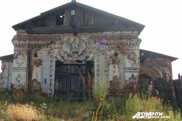 Здание Енисейска.