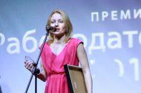 Елена Кохненко