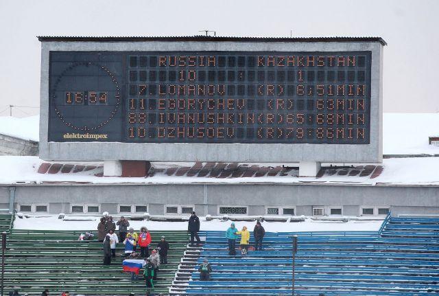 На стадионе Уралмаш в Екатеринбурге началась масштабная реконструкция