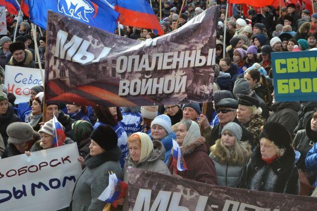 Красноярцы высказались против войны.