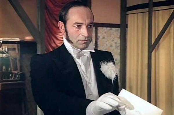 Гафт также снялся в комедии «Здравствуйте, я ваша тетя!» - ему досталась роль лакея Брассета.