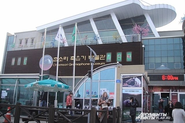 Музей Эдисона в Корее построен в форме рояля.