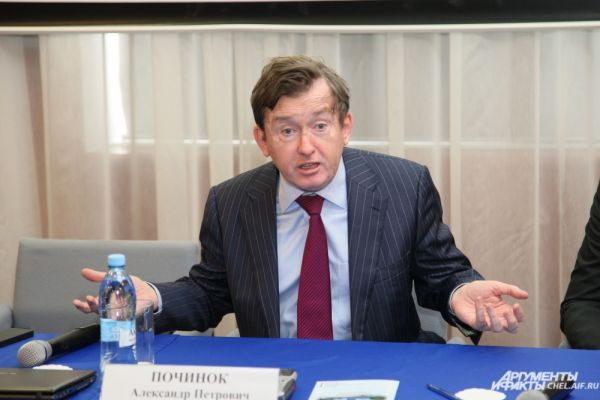 Александр Починок, известный экономист, политик и публицист, родился в Челябинске, где начал свою карьеру с должности народного депутата.