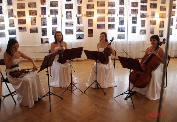 Выставку можно было осмотреть под музыку струнного квартета.