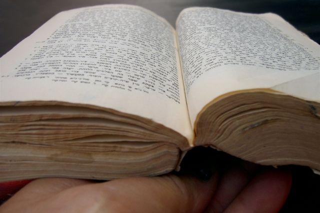Редкие Библии представила Екатеринбургская митрополия