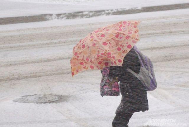 На Екатеринбург надвигается снежный буран