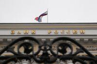 Центробанк лишил банк «Стройкредит» лицензии.