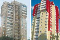 Дом в г. Волжском Волгоградской области до и после капремонта.