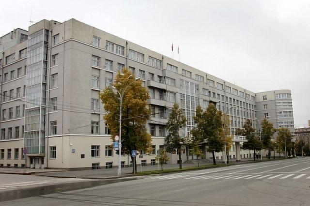 Новый губернатор Новосибирской области будет выбран 14 сентября