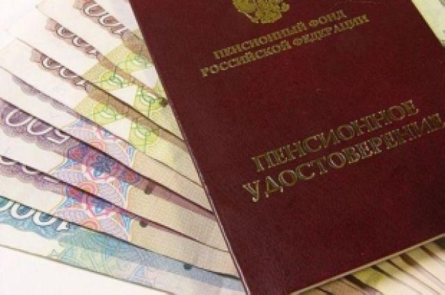 Повышение пенсии в 2016 году военным пенсионерам в украине в 2016 году