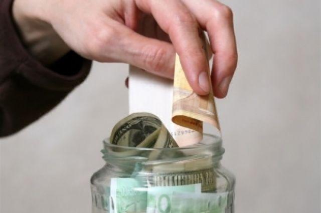 «Стройкредитбанк» лишился лицензии, выплаты начнутся 1 апреля