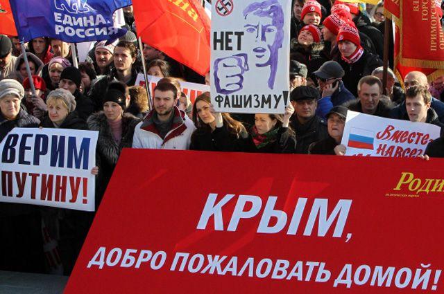 Участники митинга в поддержку итогов референдума в Крыму и братского украинского народа.