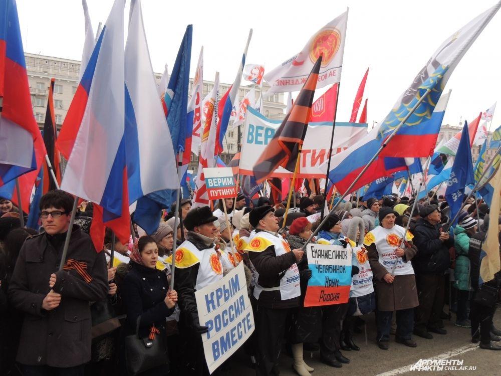 На митинг пришли представители разных партий.