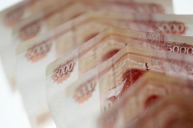 ООО «Редакция журнала «Бизнес-курс»» выплатит штраф за нарушение закона «О рекламе».