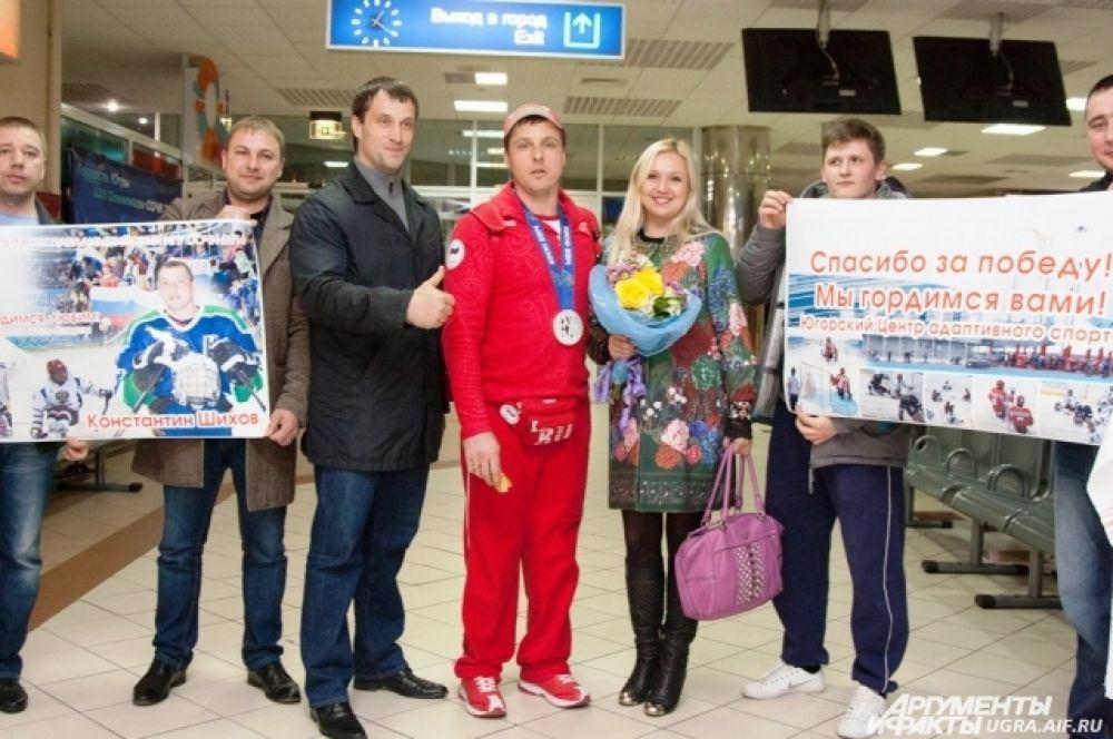 Первый паралимпийский призер прибыл на родину, остальные участники приедут в Ханты-Мансийск в ближайшее время.