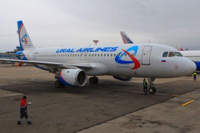 «Уральские авиалинии» – новый партнер программы «Спасибо от Сбербанка»