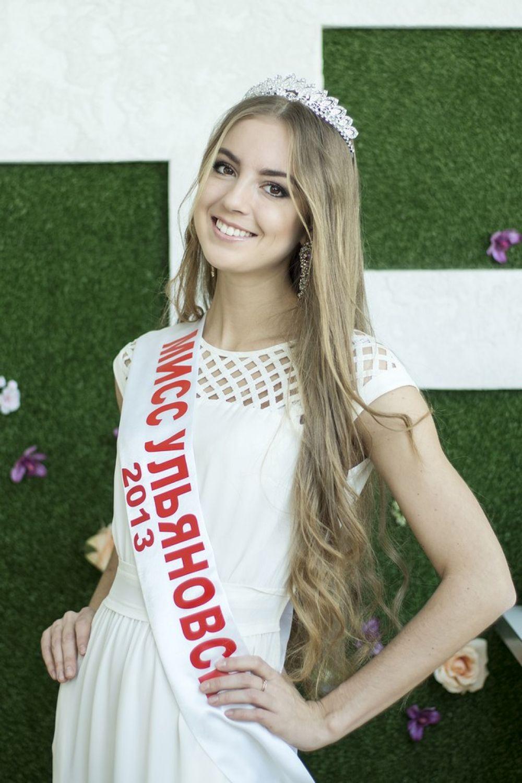 Диана Борисова  - «Мисс Ульяновск-2013».