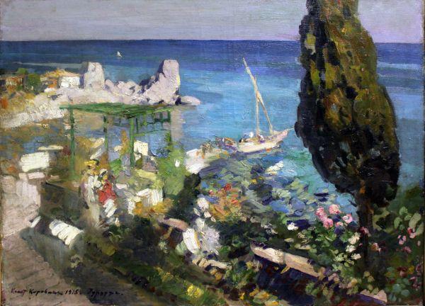 Крым писал также выдающийся русский художник Константин Коровин. Его увлекал импрессионизм, с которым художник познакомился в Париже, и именно в этом жанре он изобразил Крым.