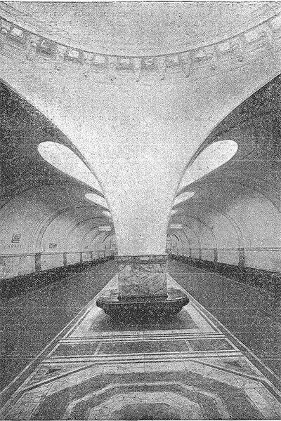 Перрон станции метро «Сокол» в 1938 году.
