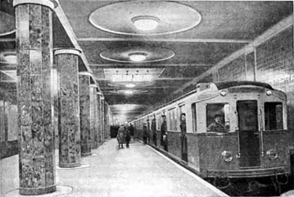 Станция метро «Красносельская» в 1935 году.