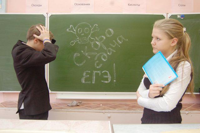 летчик как хорошо сдать экзамен по русскомуязыку 9 классе вакансий