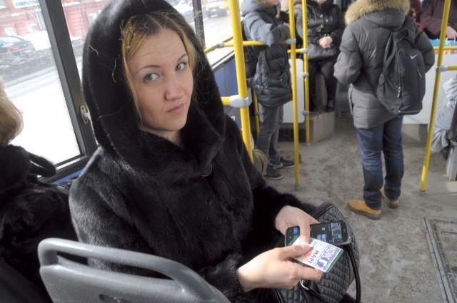 Заплатить за проезд можно будет даже с мобильного телефона.