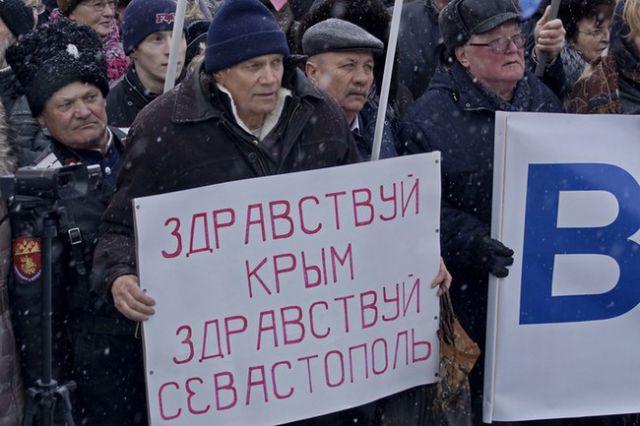 Выпускники Крыма и Севастополя будут поступать в уральские вузы